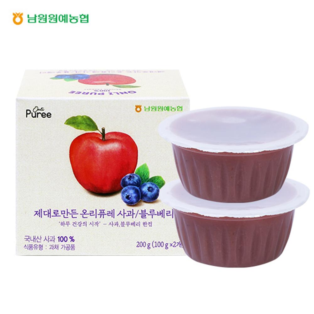 과일퓨레 사과, 블루베리